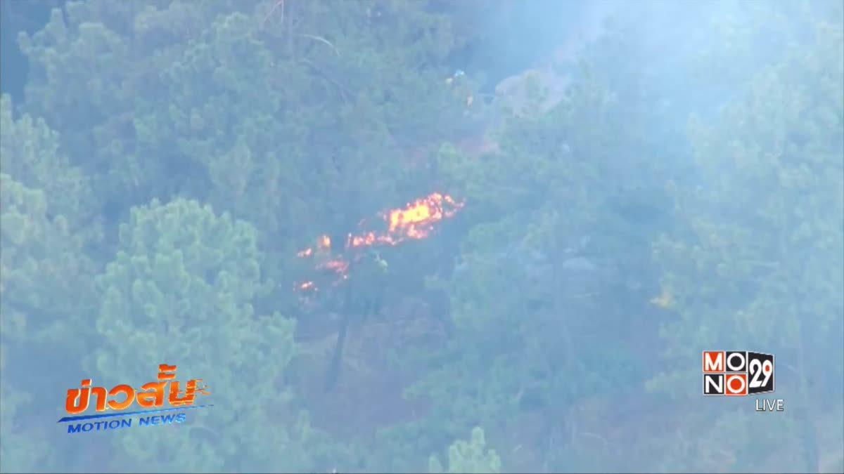 ไฟไหม้ป่าในรัฐโคโลราโดของสหรัฐฯ