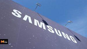 Samsung ประกาศลุยวิจัยเทคโนโลยี 6G Network !!