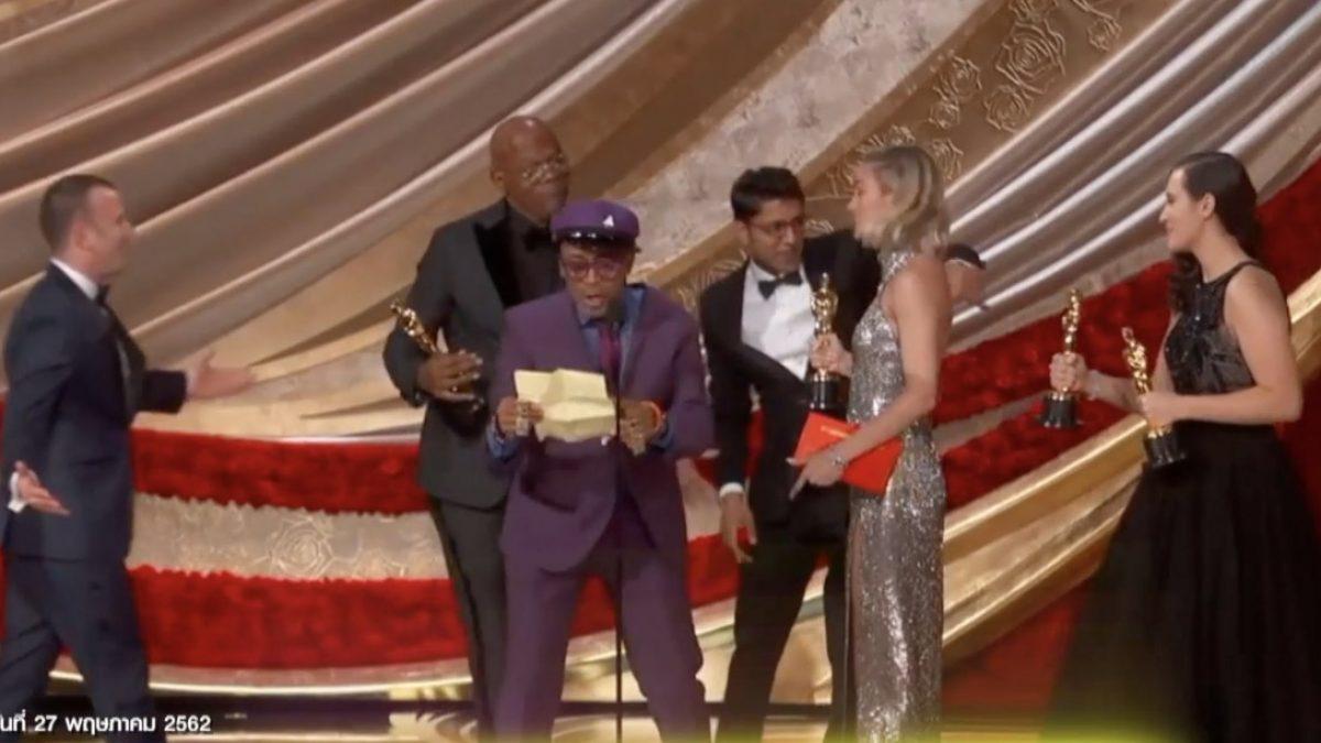 งานประกาศรางวัล Oscars 2020 ส่อแววไร้พิธีกรอีกครั้ง