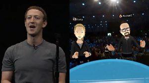 Mark Zuckerberg อวดความล้ำใหม่ในการสื่อสารผ่านแว่น VR แบบ 360 องศา!!