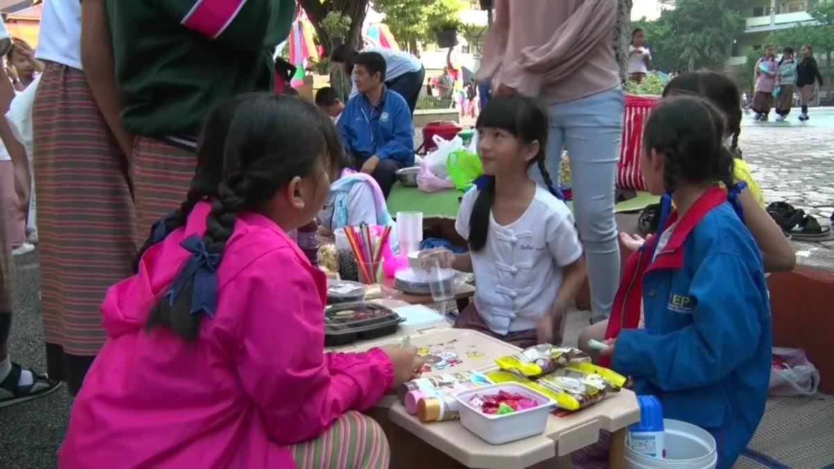 วันเด็กสร้างสรรค์ เปิดตลาดนัดให้เด็กอนุบาลเรียนรู้ค้าขาย