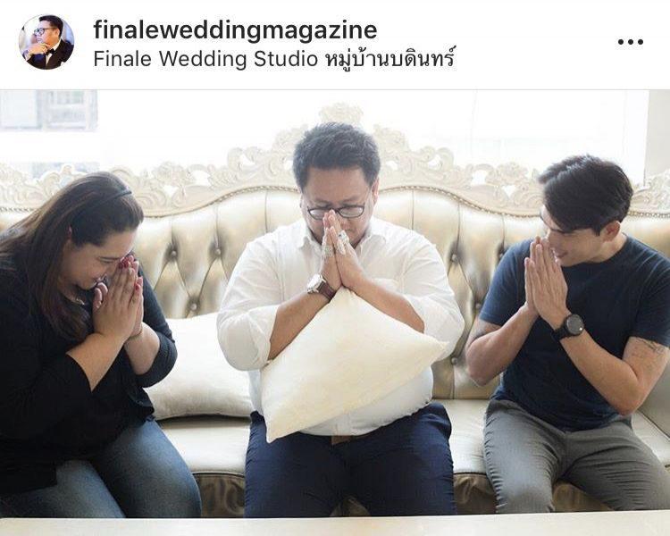 บิ๊ก ศรุต ควงแขนแฟนสาวตัดชุดแต่งงาน