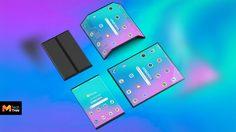 Xiaomi เผยเตรียมวางขายสมาร์ทโฟนจอพับไตรมาส 2 และราคาจะถูกกว่าค่ายอื่น