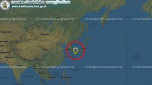 แผ่นดินไหว ขนาด 6.0 ที่ ญี่ปุ่น แรงสั่นสะเทือนถึงเกาหลีใต้