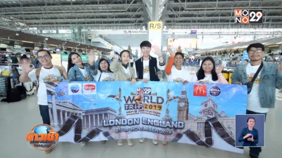 ข่าวเช้า Good Morning Thailand 27-11-62