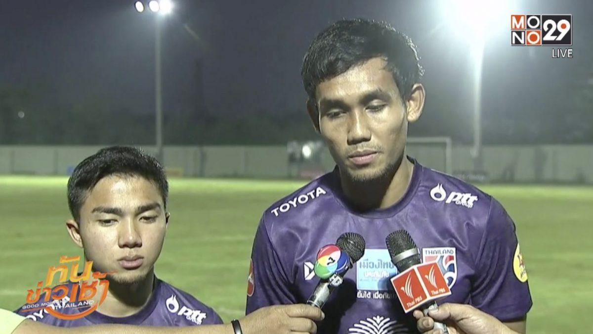 """""""ธีรศิลป์"""" มั่นใจไทยเข้ารอบ 16 ทีม เอเชียนคัพ"""