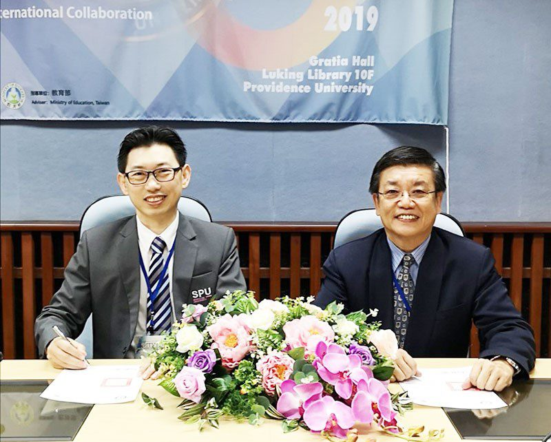 SPU Sign MOU with SHU-TE University, Taiwan ปูทางสร้างนักออกแบบระดับโลก