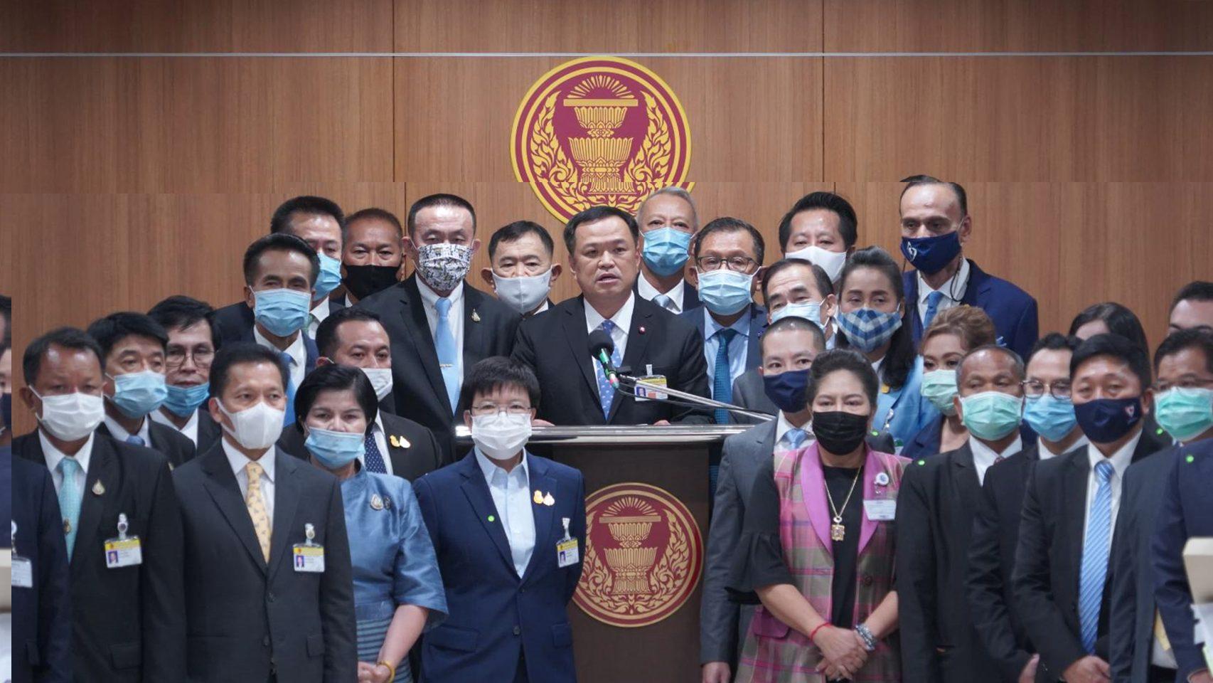 6 ข้อเสนอ 'พรรคภูมิใจไทย' ต่อกรณีข้อเรียกร้องของภาคประชาชน