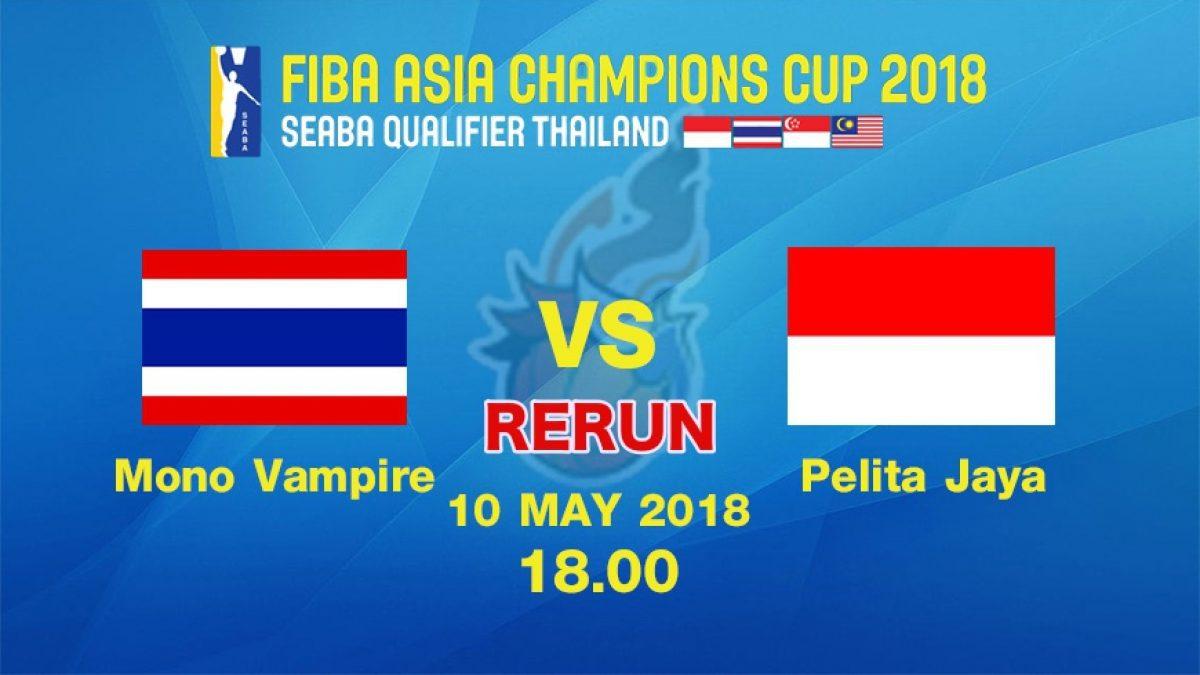 ควอเตอร์ที่ 1 การเเข่งขันบาสเกตบอล FIBA ASIA CHAMPIONS CUP 2018 : (SEABA QUALIFIER)  Mono Vampire (THA) VS Palita Jaya (INA) 10 May 2018