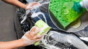 จริงเหรอ!! น้ำยาล้างจาน สามารถใช้แทนน้ำยาล้างรถได้