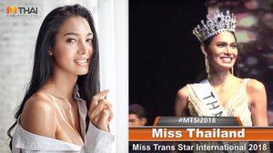มงลงไทยแลนด์! แคนดี้ สาวประเภทสอง คว้าตำแหน่ง Miss Trans Star International 2018