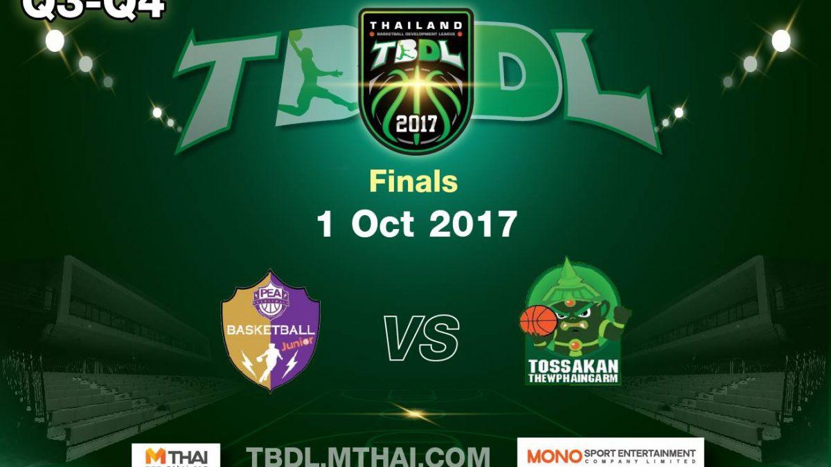การเเข่งขันบาสเกตบอล TBDL2017  3rd Place : ทศกัณฐ์ ทิวไผ่งาม VS PEA JUNIOR Q3-4 ( 1 Oct 2017 )