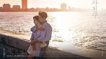 เรื่องย่อซีรีส์เกาหลี Boyfriend