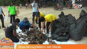 เก็บแล้วขยะจมใต้ทะเลหาดกะรน อึ้งมีน้ำหนักกว่า 600 กิโล