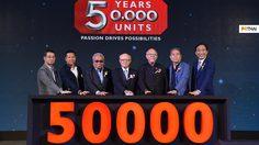 MG ประกาศความสำเร็จในปีที่ 5 ด้วยยอดขาย 50,000 คัน พร้อมขอบคุณคนไทย
