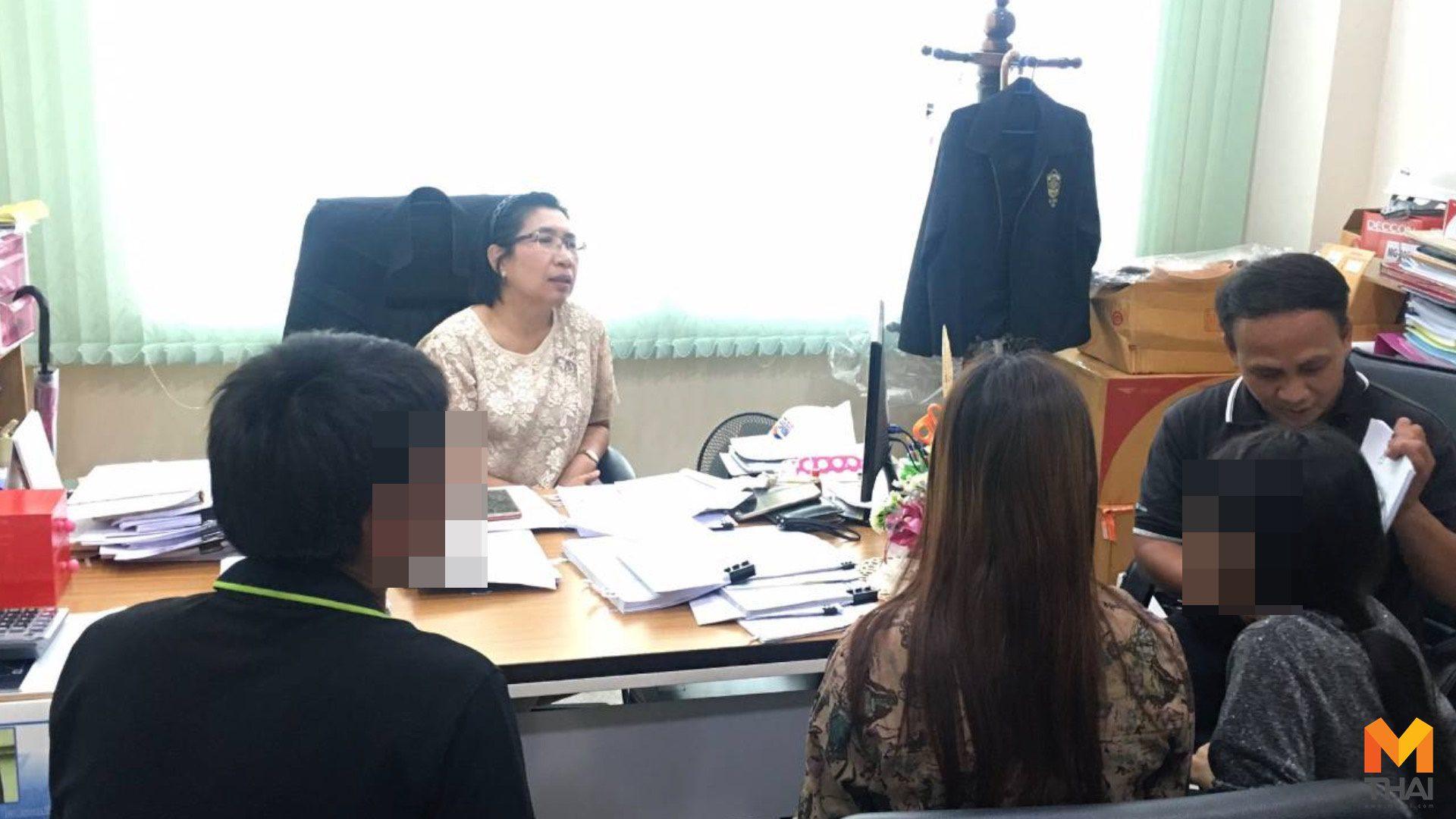 ตร.ฟันครูข่มขืน นร.หญิง ม.1 แยก 2 คดี พร้อมคัดค้านประกันตัว