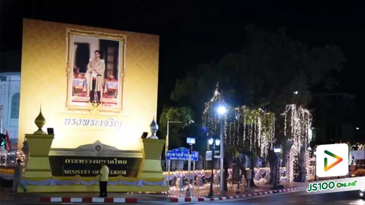 คลิปบรรยากาศแสงไฟเฉลิมพระเกียรติ พระบาทสมเด็จพระเจ้าอยู่หัว รัชกาลที่ 10 ณ ถนนพระราชดำเนินเลียบพระนคร