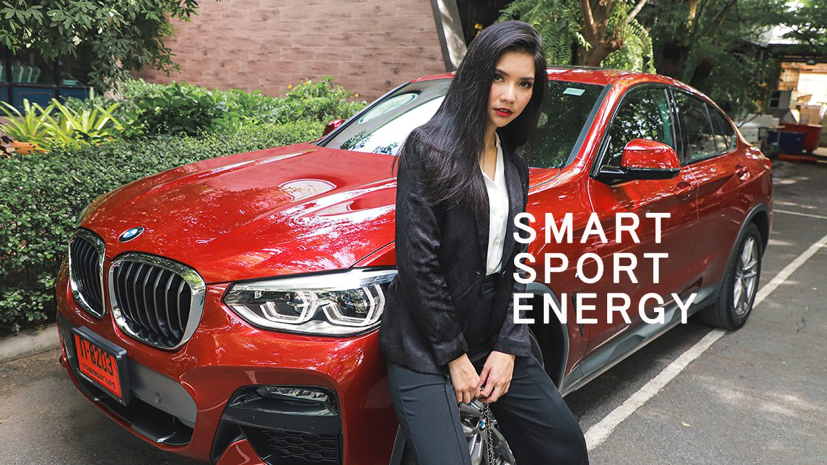 Protected: เสริมลุค Smart Sport และ Energy ไปกับ BMW X4 xDrive20d M Sport X