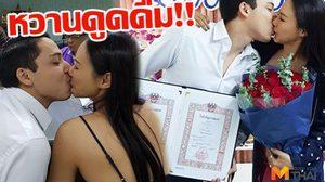 หวานดูดดื่ม นก ศิขรินธาร ควงแฟนเด็ก จดทะเบียนสมรส!!