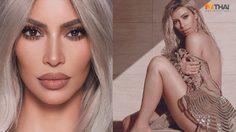 10ผลิตภัณฑ์ จากดรักสโตร์ ที่ Kim Kardashian ใช้บำรุงผิว แล้วว่าดี