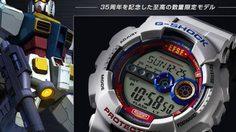 นาฬิกา G-Shock X เวอร์ชั่นพิเศษ GUNDAM!!