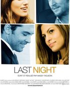 Last Night คืนสุดท้าย ขอปันใจให้รักเธอ