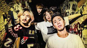ONE OK ROCK เตรียมประเดิมเอเชียทัวร์ครั้งใหม่ที่ไทย! ผงาดสู่ อิมแพ็ค อารีน่าฯ!!