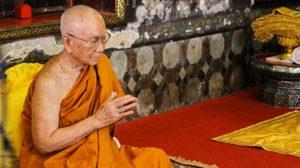 'สมเด็จพระสังฆราช' ทรงอำนวยพร วันปีใหม่ไทย