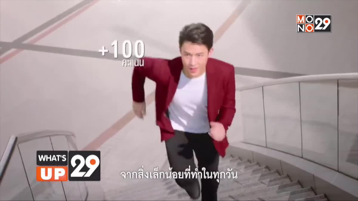"""""""เอไอเอ ประเทศไทย"""" ดึง """"หมาก ปริญ"""" รับตำเเหน่ง AIA Vitality Ambassador"""