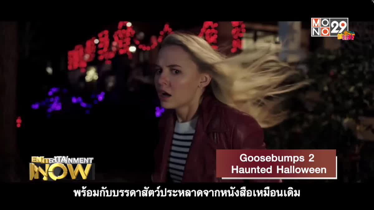 Movie Review : Goosebumps 2 Haunted Halloween