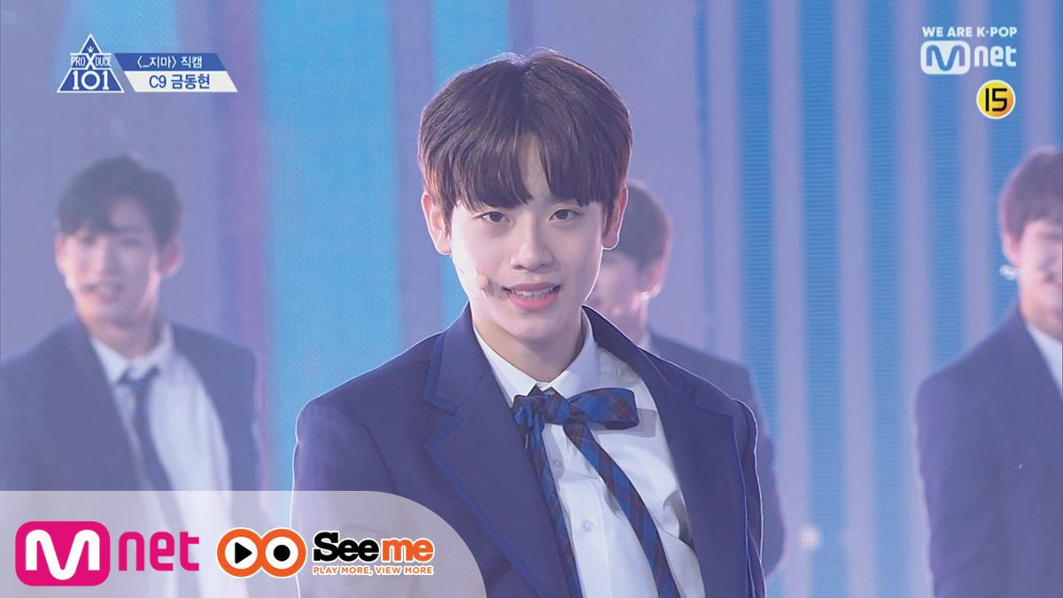PRODUCE X 101 [Fancam] 'คึม ดงฮยอน' KEUM DONG HYUN | จากค่าย C9 ′_지마(X1-MA)′
