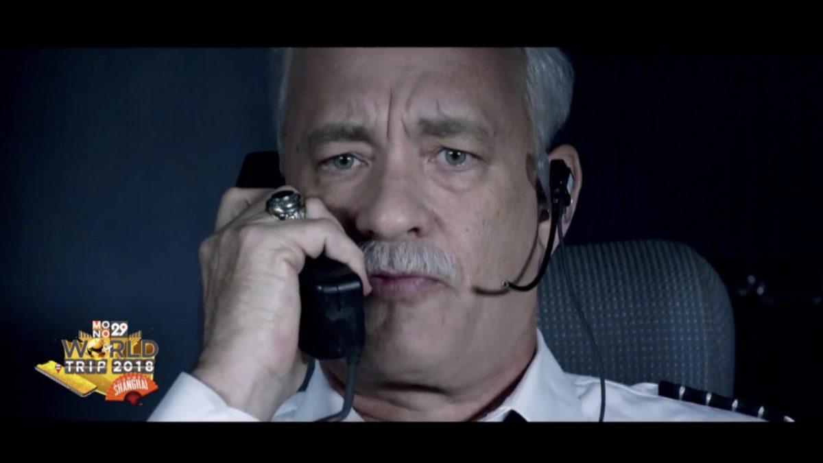 Warner Bros. งานเข้า เกี่ยวคดีโกงภาษีอุปกรณ์เครื่องบินหนัง Sully