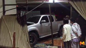 กระบะเสียหลักพุ่งชนบ้านพังยับ หวิดชนคนในบ้าน