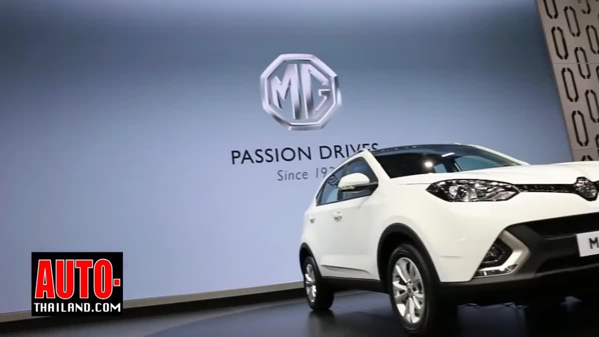 เอ็มจี เปิดตัว MG GS ใหม่ 1.5 ลิตร เทอร์โบ และ MG3 รุ่นย่อยใหม่ในงาน Motor Expo 2016