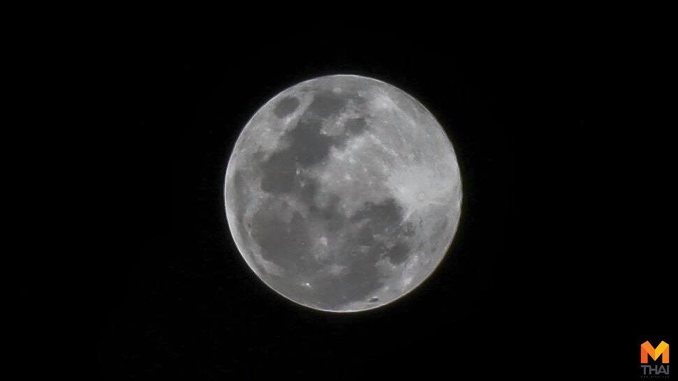 21 มี.ค.นี้ สดร. ชวนชม 'ดวงจันทร์เต็มดวง' คืนวันวสันตวิษุวัต