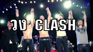 CLASH จะกลับมา!? Entertainment Now มีคำตอบ