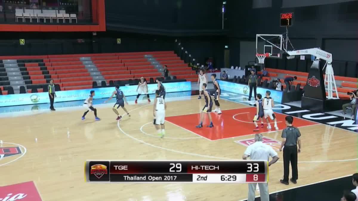 การเเข่งขันบาสเกตบอล Thailand Open 2017 : TGE VS Hi-Tech Q2-3 (25 Nov 2017)