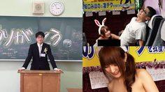 ฉาวอีกแล้ว คุณครูสอนคณิตโรงเรียนมัธยมถูกจับได้ว่าเคยเล่นหนังโป๊กับ Mihono