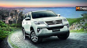 Toyota Fortuner รุ่นปรับปรุงใหม่ 2.4G เกียร์อัตโนมัติ ราคาเริ่ม 1.29ล้านบาท