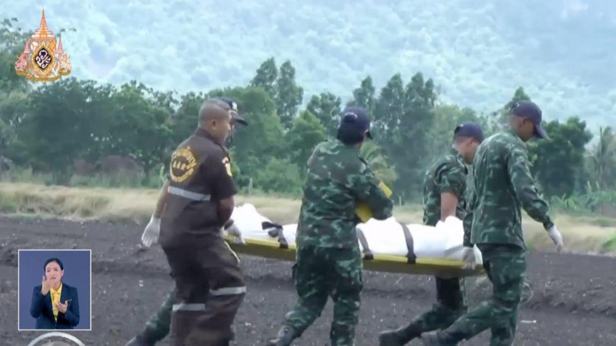 ปูนบำเหน็จ 7 ขั้น ทหารฝึกโดดร่มดิ่งเสียชีวิต
