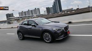New Mazda Cx3 2018 โฉมใหม่ ช่วงล่างนุ่มขึ้น รูปลักษณ์หรูหรา คุ้มค่าราคาล้านต้นๆ