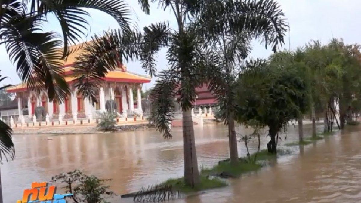 ฝนถล่มสงขลา น้ำป่าหลากท่วมหลายหมู่บ้าน