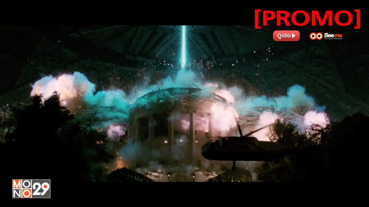 Independence Day ไอดี 4 สงครามวันดับโลก [PROMO]