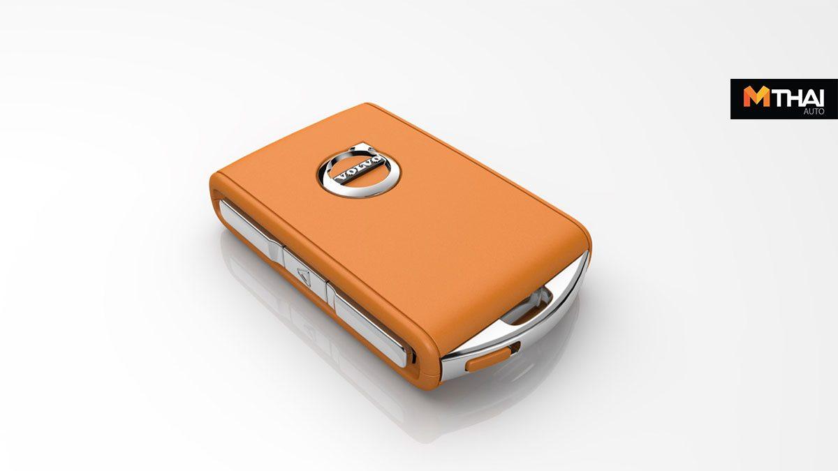 Volvo มาล้ำกับกุญแจ Care Key ล๊อคความเร็วได้ตามที่ใจต้องการ