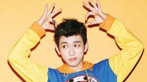 จูเนียร์ GOT7 ประกาศ! 'ต่อไปเรียกผมว่า จินยอง'