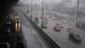 ประกาศกรมอุตุนิยมวิทยา ฉบับที่ 7 ฝนตกหนักถึงหนักมากในบริเวณภาคใต้