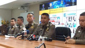 ตำรวจจับ 9 ผู้ต้องหาแชร์ข่าวปลอมสั่งปลด 2 กกต.