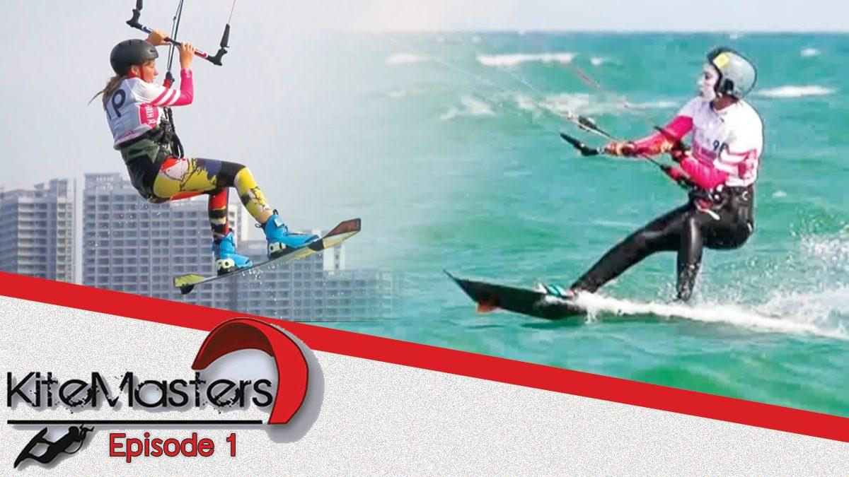รายการ Kite Masters 2018 | การแข่งขัน ไคท์เซิร์ฟระดับโลก EP.1 [FULL]