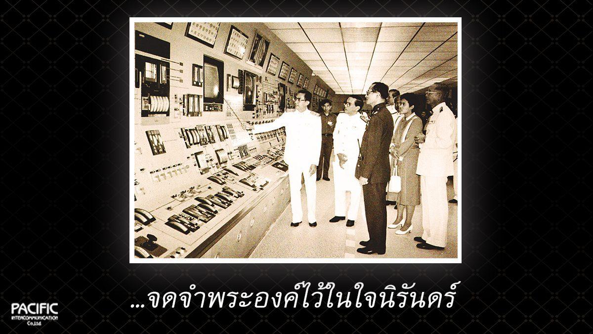 30 วัน ก่อนการกราบลา - บันทึกไทยบันทึกพระชนมชีพ