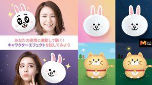 Line เพิ่มฟีเจอร์ใหม่ Character effect สติ๊กเกอร์ขยับใบหน้าตามผู้ใช้ คล้าย Animoji
